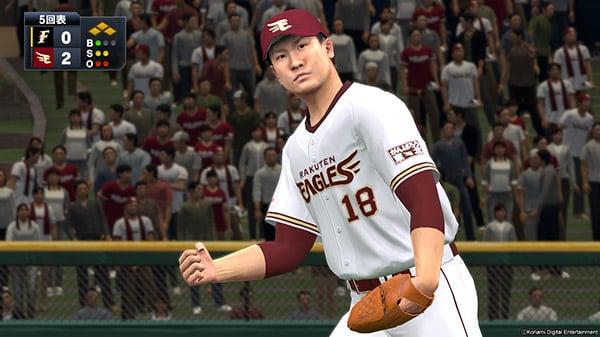 eBaseball Professional Baseball Spirits 2021: Grand Slam