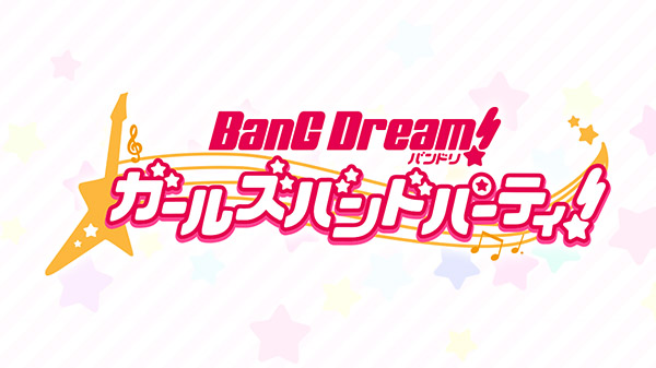 BanG Dream! Girls Band Party for Switch