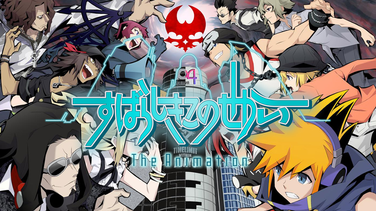 It's a Wonderful Special: The World Ends With You The Animation Pre-Air Special