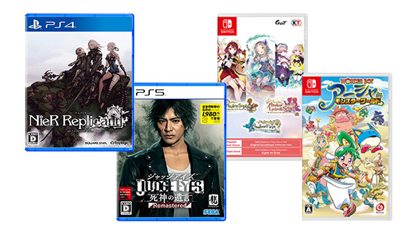 This Week's Japanese Game Releases: NieR Replicant ver.1.22474487139..., Atelier Mysterious Trilogy Deluxe Pack, more