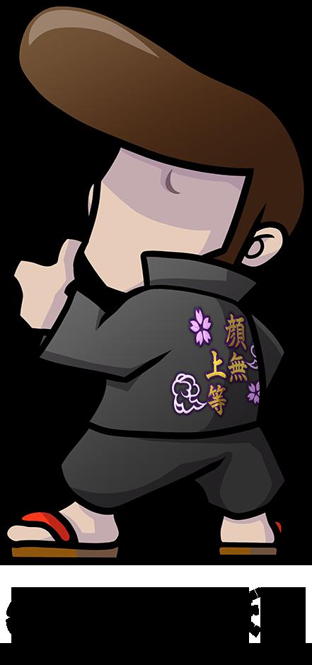Moshikashite? Obake no Shatekiya for Nintendo Switch