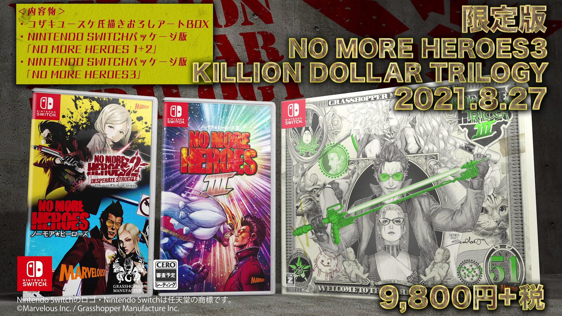 NMH-Killion-Dollar-Trilogy_04-08-21.jpg