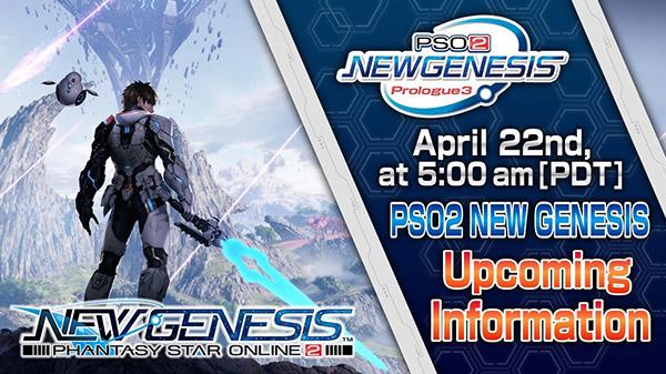 Phantasy Star Online 2: New Genesis Prologue 3