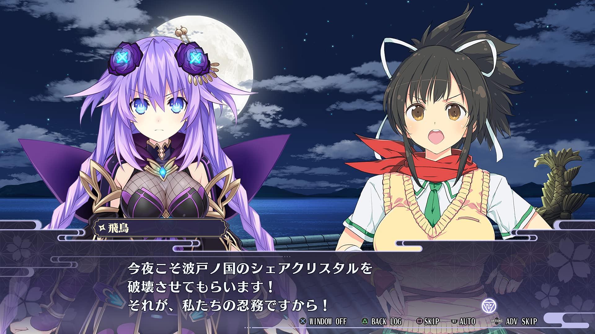 Senran-Nin-Nin-Ninja-Taisen-Neptune-Shou