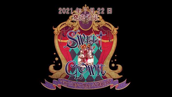 Sweet Clown: Gozen Sanji no Okashi-na Doukeshi