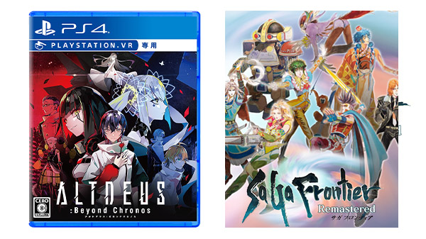 This Week's Japanese Game Releases: ALDEUS: Beyond Chronos for PlayStation VR, SaGa Frontier Remastered, more