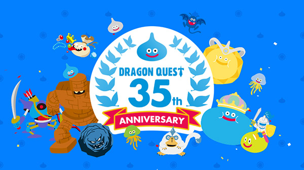 Dragon Quest 35th Anniversary Special live stream set for May 27