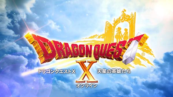 Dragon Quest X Version 6