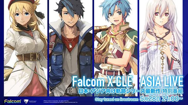 Falcom x CLE Asia Live