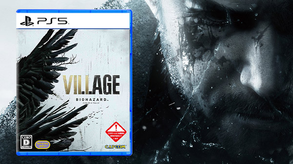 This Week's Japanese Game Releases: Resident Evil Village, more