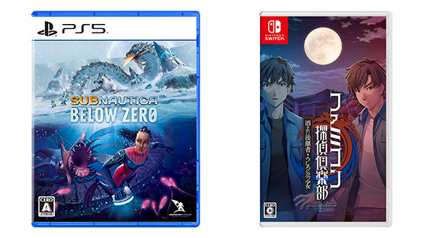 This Week's Japanese Game Releases: Famicom Detective Club: The Girl Who Stands Behind + The Missing Heir, Subnautica: Below Zero, more
