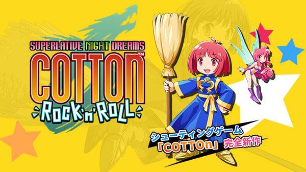 Cotton Rock 'n' Roll