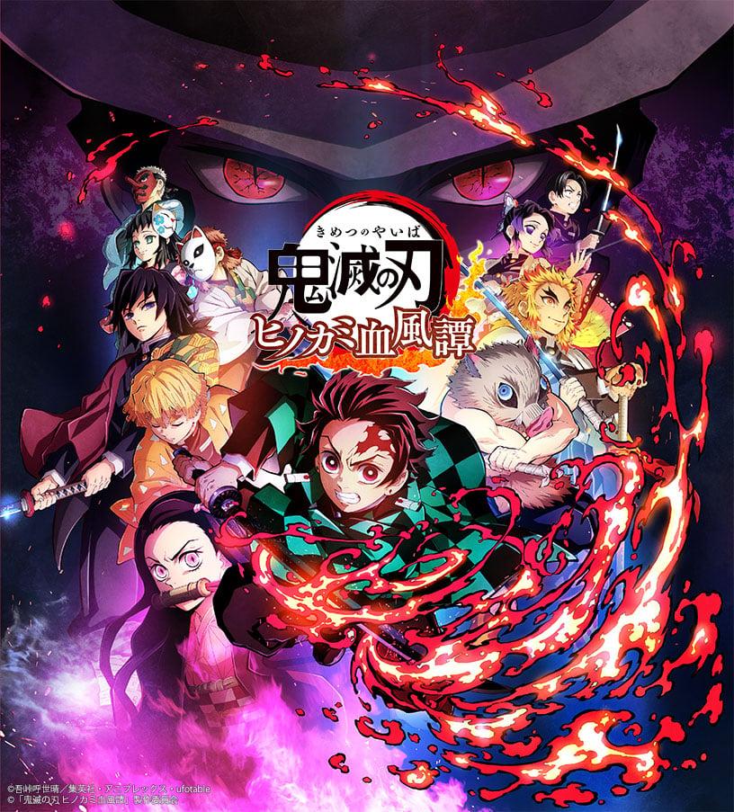 Demon Slayer: Kimetsu no Yaiba - The Hinokami Chronicles second trailer, Japanese box art and game editions detailed - Gematsu