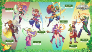 Echoes of Mana