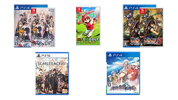 This Week's Japanese Game Releases: The Caligula Effect 2, Samurai Warriors 5, Scarlet Nexus, Mario Golf: Super Rush, more