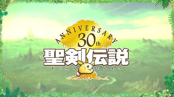 Mana series 30th anniversary live stream set for June 27