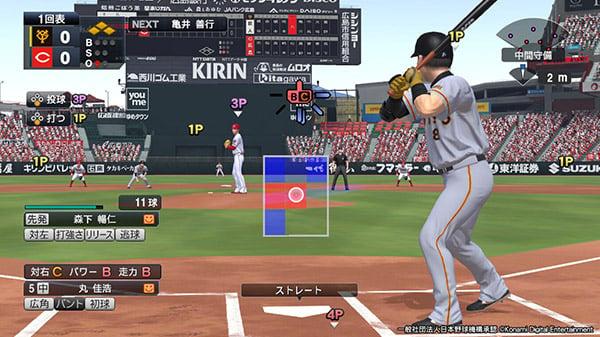 eBaseball Pro Baseball Spirits 2021: Grand Slam