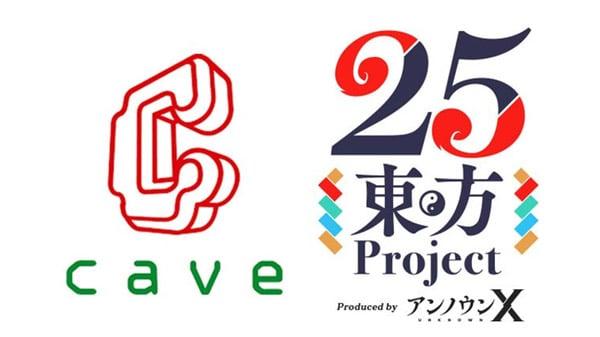 Cave announces Touhou Project title