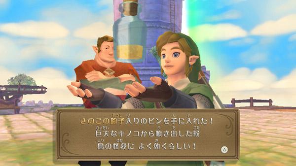 Famitsu Sales: 7/19/21 – 7/25/21