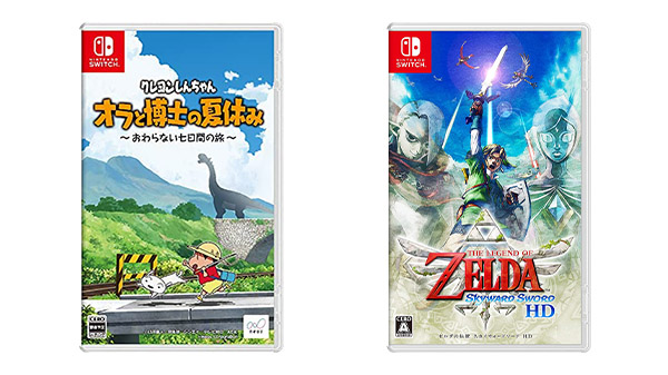 This Week's Japanese Game Releases: Crayon Shin-chan: Ora to Hakase no Natsuyasumi - Owaranai Nanokakan no Tabi, The Legend of Zelda: Skyward Sword HD, more