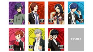Persona series 25th anniversary
