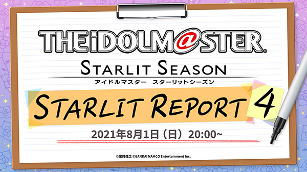 The Idolmaster: Starlit Season 'Starlit Report 4'