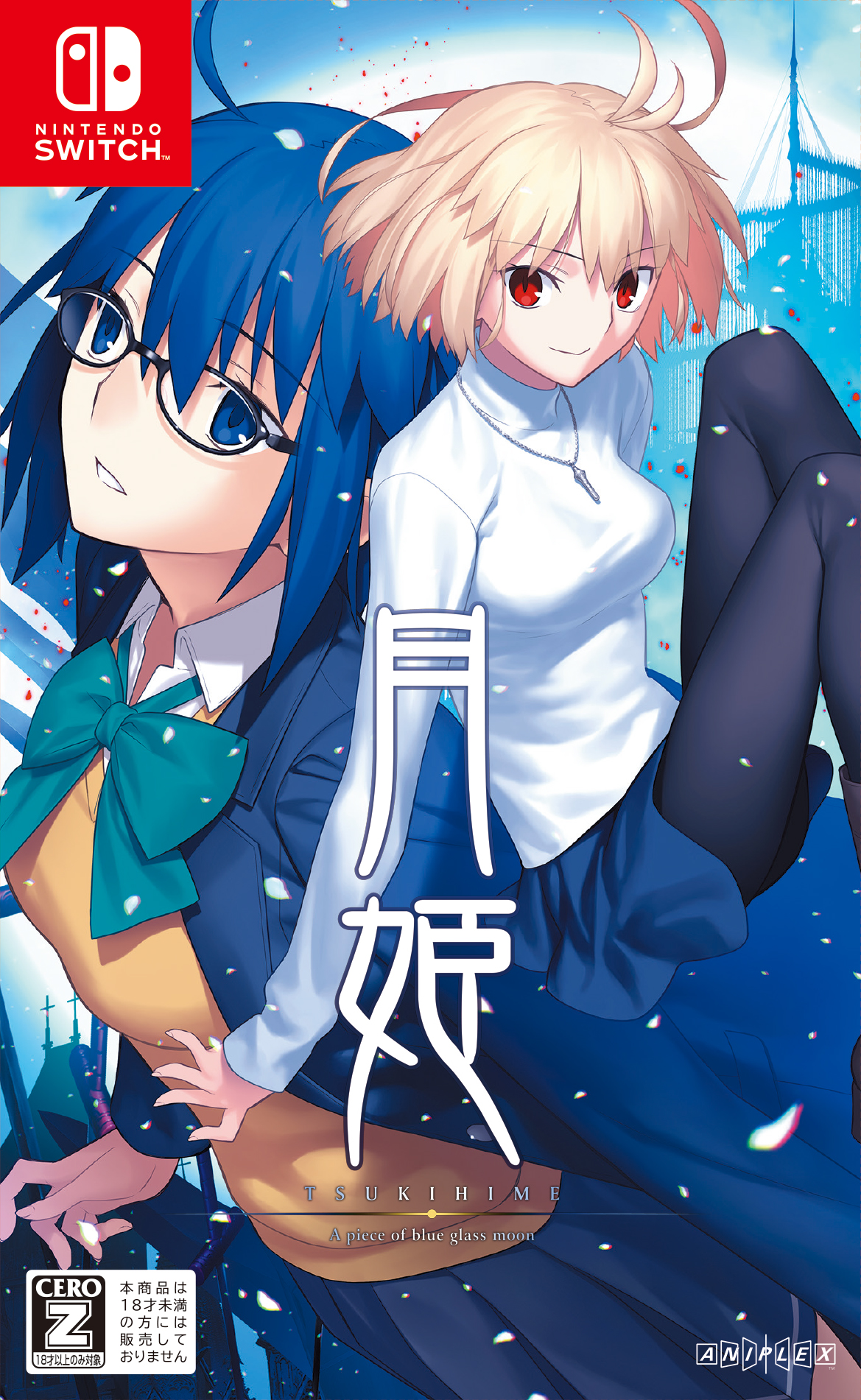 Tsukihime-A-Piece-of-Blue-Glass-Moon_202