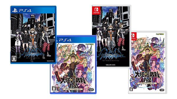 This Week's Japanese Game Releases: NEO: The World Ends with You, The Great Ace Attorney Chronicles, more
