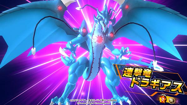 Yu-Gi-Oh! Rush Duel: Saikyo Battle Royale!!