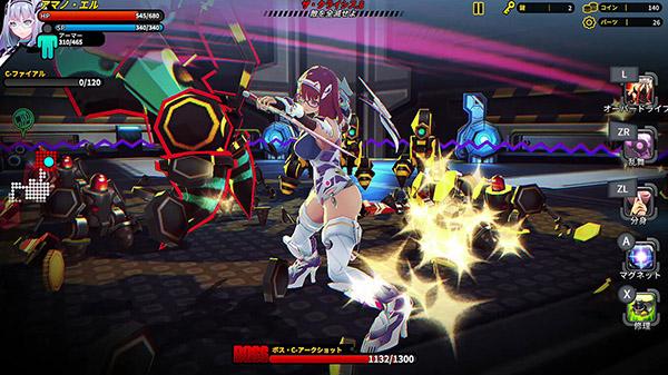 Smashing The Battle: Ghost Soul