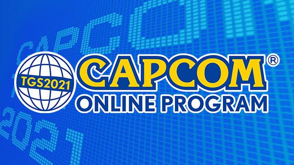 Capcom Online Program at TGS 2021