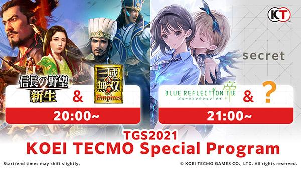 Koei Tecmo at TGS 2021