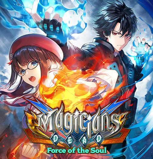 Magicians Dead: Force of the Soul