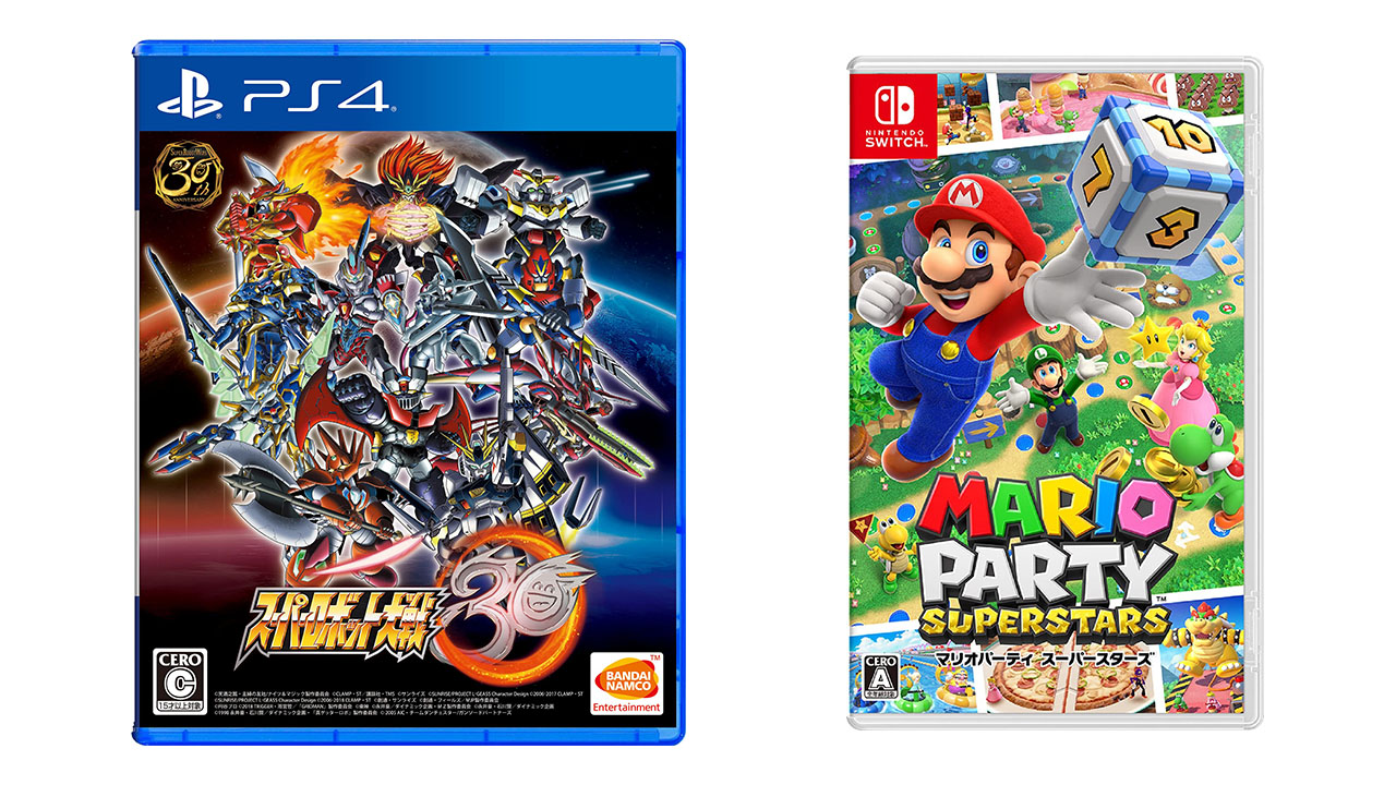 This Week's Japanese Game Releases: Super Robot Wars 30, Mario Party Superstars, Fatal Frame: Maiden of Black Water, more - Gematsu